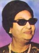 oum kalthoum. discography. mp3 dvd